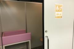 道の駅 土産品コーナー(1F)の授乳室・オムツ替え台情報