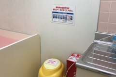 西松屋 ふじみ野店(1F)