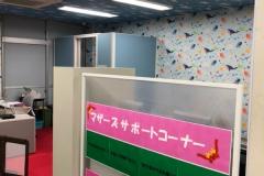 泉佐野公共職業安定所(1F)の授乳室・オムツ替え台情報