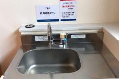 国営昭和記念公園(立川口(有料区側))の授乳室・オムツ替え台情報