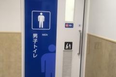 HIヒロセ・渡鹿店(1F)のオムツ替え台情報