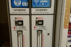 丸広百貨店川越店(6階 ベビー休憩室)