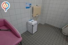 ハローデイ 田川店(1F)のオムツ替え台情報
