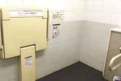 大江戸線 蔵前駅 (改札内トイレ)のオムツ替え台情報