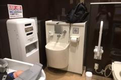 マルエツ 新田店(2F)のオムツ替え台情報