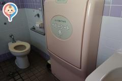 八重の里(屋外トイレ)のオムツ替え台情報