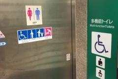 日比谷駅(B1 日比谷線改札外)のオムツ替え台情報