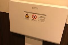 スターバックスコーヒー福岡新宮店のオムツ替え台情報