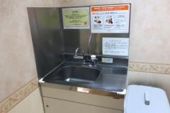 ホームズ新山下店(2F)の授乳室・オムツ替え台情報