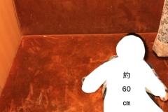 アトレ恵比寿(3F)の授乳室・オムツ替え台情報