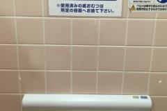 西松屋 戸田店(1F)