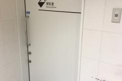 大橋西鉄名店街(B1)の授乳室・オムツ替え台情報