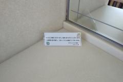 ホテルコンコルド浜松(5F)