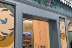 サンシャインシティ(地下1階 ベビールーム)の授乳室・オムツ替え台情報