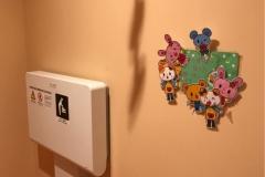 清水フードセンター 西内野店(1F)の授乳室・オムツ替え台情報