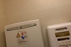 ホテル日航福岡(本館 5階)の授乳室・オムツ替え台情報