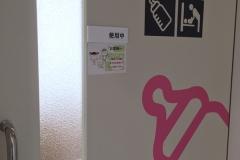 亀山サンシャインパーク(1F)の授乳室・オムツ替え台情報