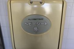 オートバックス(2F)のオムツ替え台情報