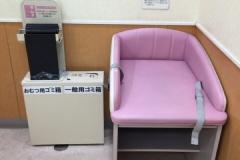 イオンタウン 仙台泉大沢店(2F)の授乳室・オムツ替え台情報