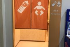大分空港(2F)の授乳室・オムツ替え台情報