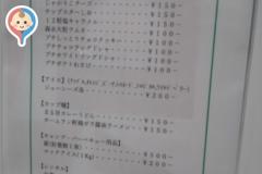 かじかの里公園キャンプ場のオムツ替え台情報