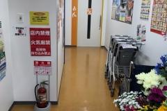 ダイユーエイト南三陸店(1F)の授乳室・オムツ替え台情報