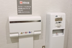 マルエツ 目黒店(2F)のオムツ替え台情報