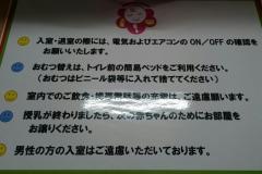 福岡城・ 鴻臚館案内処 三の丸スクエアの授乳室・オムツ替え台情報