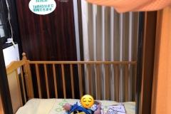 宮島観光案内所(1F)の授乳室・オムツ替え台情報