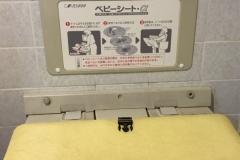 川崎市 多摩区役所(1F トイレ)のオムツ替え台情報