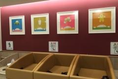 イオンモール和歌山(2 階 INGNI/B.L.U.E 通路奥)の授乳室・オムツ替え台情報