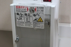 丸広百貨店入間店(2F)の授乳室・オムツ替え台情報