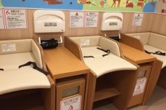 イオン大垣店(2F フードコート内ミルクコーナー)の授乳室・オムツ替え台情報