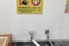 100満ボルト越前店(1F)の授乳室・オムツ替え台情報