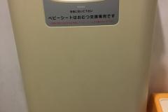 Trainchi 自由が丘(2F)のオムツ替え台情報