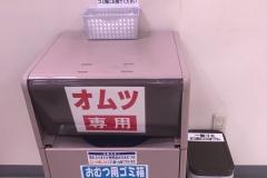 イオン桜井店(2F)の授乳室・オムツ替え台情報