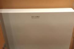 バーミヤン 西台駅前店(1F)のオムツ替え台情報