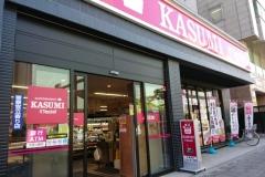 カスミ南町店(1F)のオムツ替え台情報