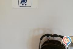 尾浜こども公園(1F)の授乳室・オムツ替え台情報