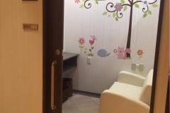 ホテルキャッスルプラザ(2F)の授乳室・オムツ替え台情報