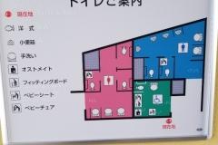 北朝霞駅前トイレ(改札外)のオムツ替え台情報