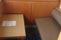 寒川神社(2F)の授乳室・オムツ替え台情報