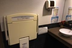 一頭買焼肉玄(2F)のオムツ替え台情報