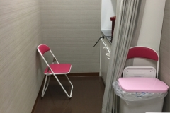 箱根町役場 箱根ジオミュージアム(1F)の授乳室・オムツ替え台情報