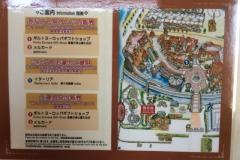和歌山マリーナシティ ポルトヨーロッパの授乳室・オムツ替え台情報