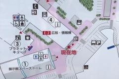 JAXA筑波宇宙センター 広報・情報棟(1F)の授乳室・オムツ替え台情報