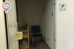 多摩区役所(5F)の授乳室・オムツ替え台情報