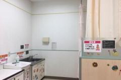 イオン大安店(グリーンプラザ大安)(2F)の授乳室・オムツ替え台情報