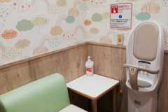 ダイエー瀬田店・イオンフードスタイル(1F)の授乳室・オムツ替え台情報