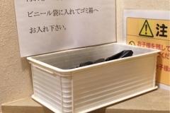 和食レストランとんでん 志村小豆沢店のオムツ替え台情報